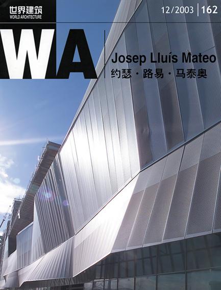 WA - World Architecture. Josep Lluís Mateo